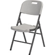 Sandusky Lee Folding Chairs — 4-Pack, Model# FPC182035 The price is $74.99.