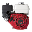 Honda Horizontal OHV Engine with 2:1 Gear Reduction — 163cc, GX Series, 22mm x 2 3/32in. Shaft, Model# GX160UT2RH2 The price is $519.99.