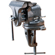 WIlton Clamp-On Bench Vise with Swivel Base — 3in. Jaw Width, Model# 153 The price is $43.99.