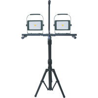 Stonepoint LED Dual Head Worklight with Adjustable Tripod — 10,000 Lumens, Model# D5000DT-QR-U